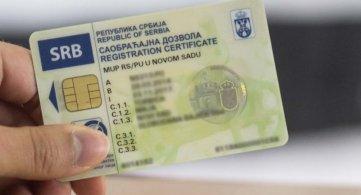 Како до продужења регистрације у ванредном стању?