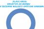 """""""Плави круг"""" у акцији бесплатних прегледа"""