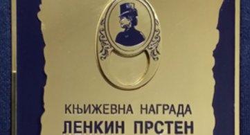 "Министарство културе подржало ""Ленкин прстен"""