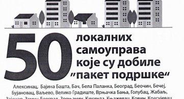 Саопштење начелника ОУ Србобран