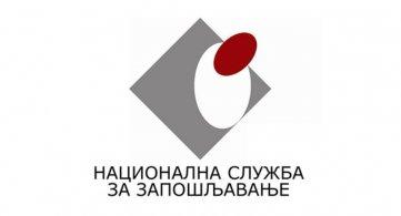 Општина Србобран и НСЗ - Ускоро субвенције за самозапошљавање